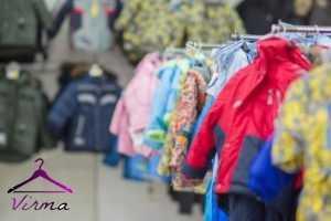 راهنمای خرید لباس بچه گانه
